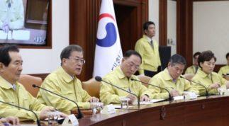 Hàn Quốc nâng báo động quốc gia lên mức cao nhất vì virus corona
