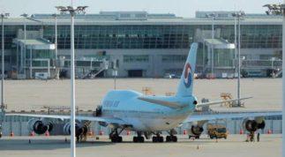 Báo Hàn đưa tin tiếp viên hãng hàng không lớn nhất Hàn Quốc Korean Air bị nhiễm Covid-19