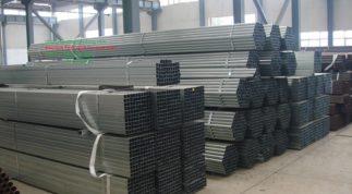 Box steel Manh Ha steel factory